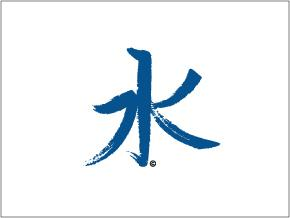 Chinese Quot Water Quot Waterproof Swim Tattoo